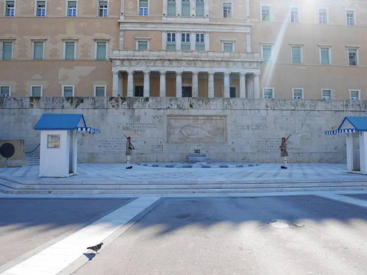 Evzones, Athènes