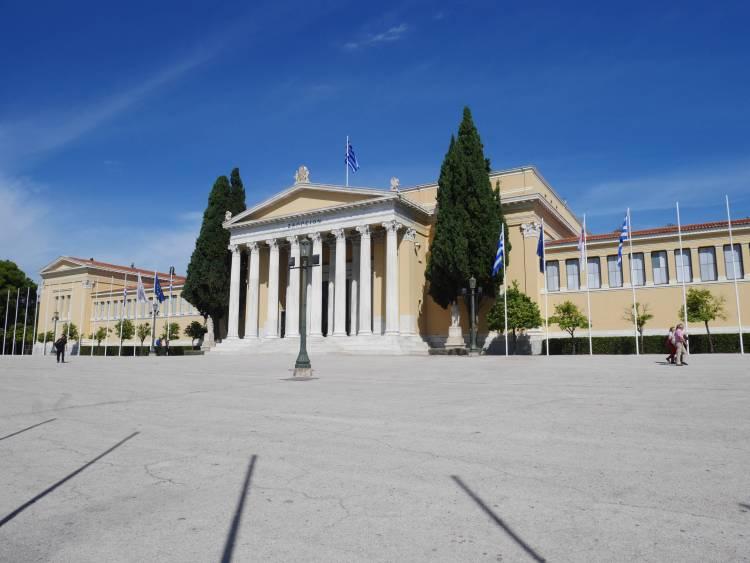 Zappeion, Athènes