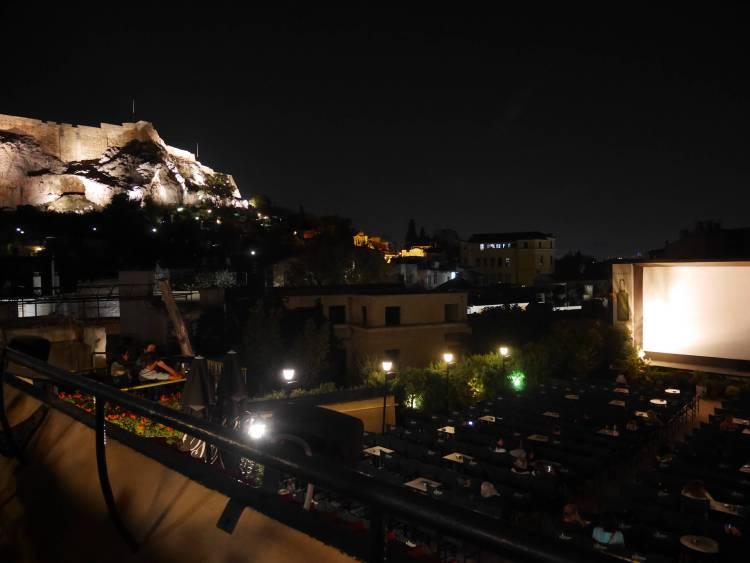 Ciné Paris, Plaka, Athènes