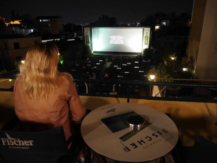 Plaka, Athènes, ciné Paris