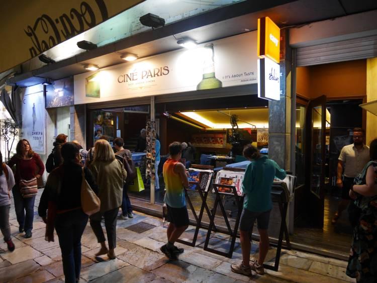 Cinéma de plein air Paris à Athènes